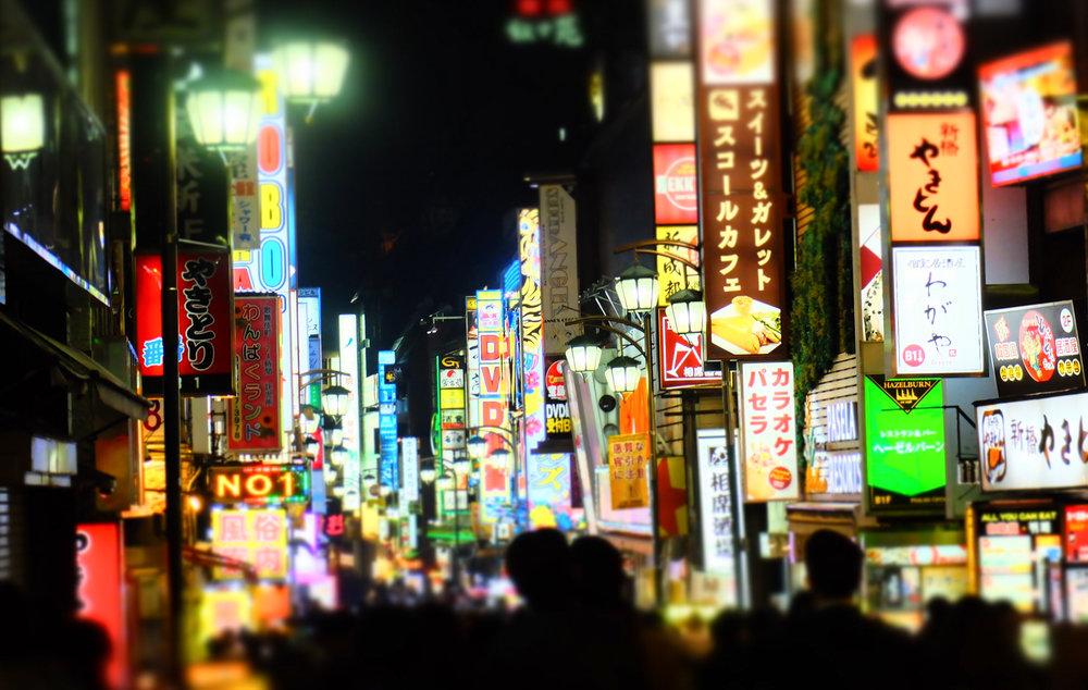 13Jul_Japan_1502-2.jpg