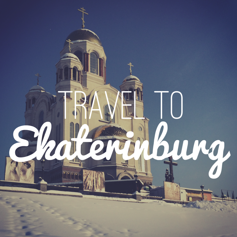 Travel To Ekaterinburg.png