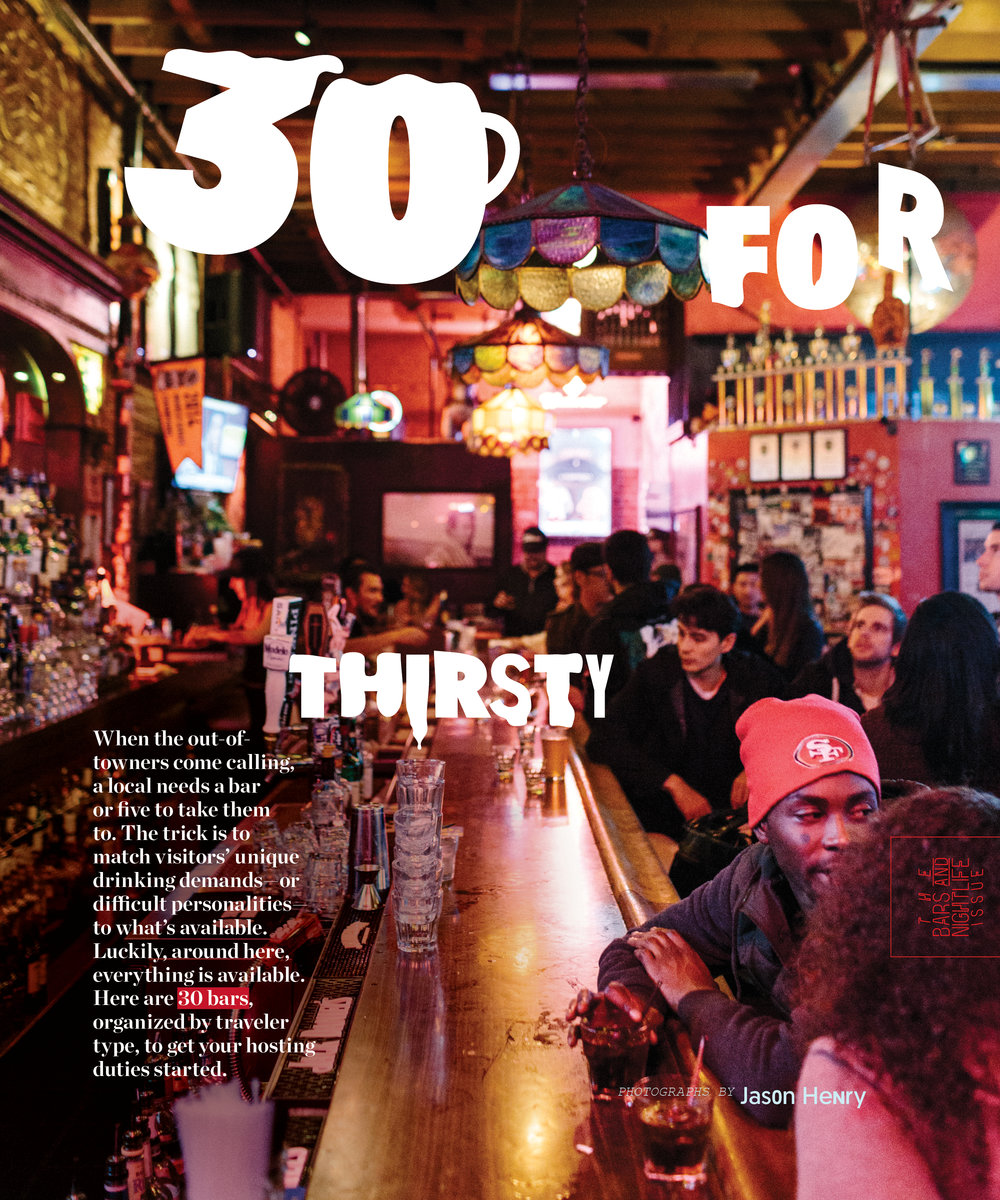 SM1802_F_Thirsty.jpg
