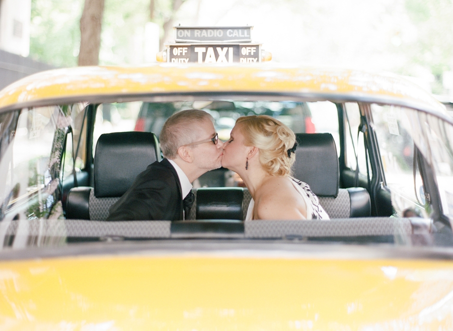 Gramercy_Park_Hotel_Wedding_NYC_DJ_35.jpg