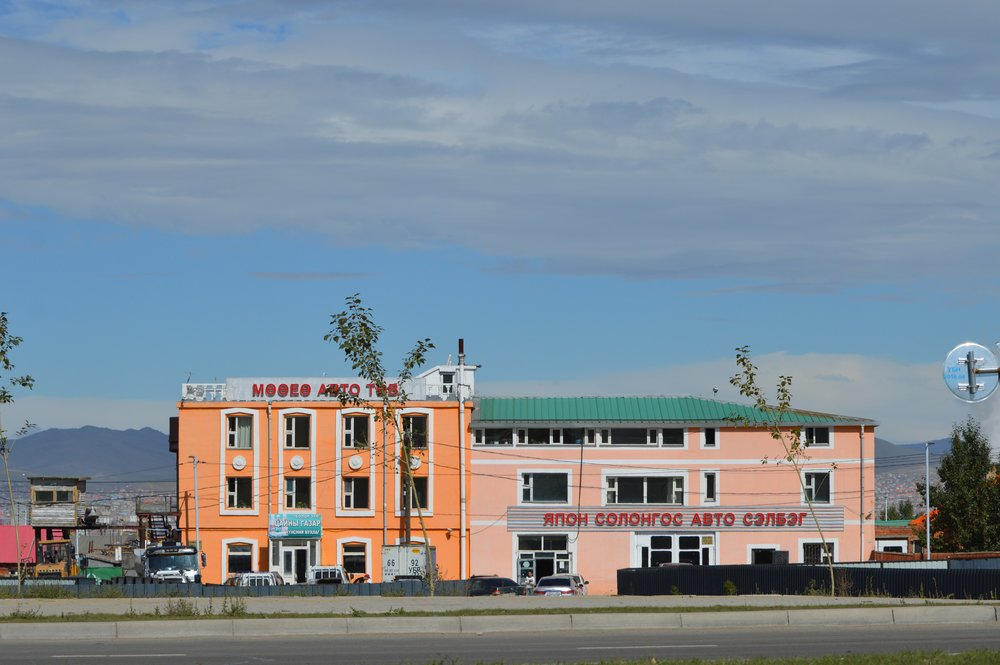 Buildings on the outskirts of Ulaanbaatar, Mongolia
