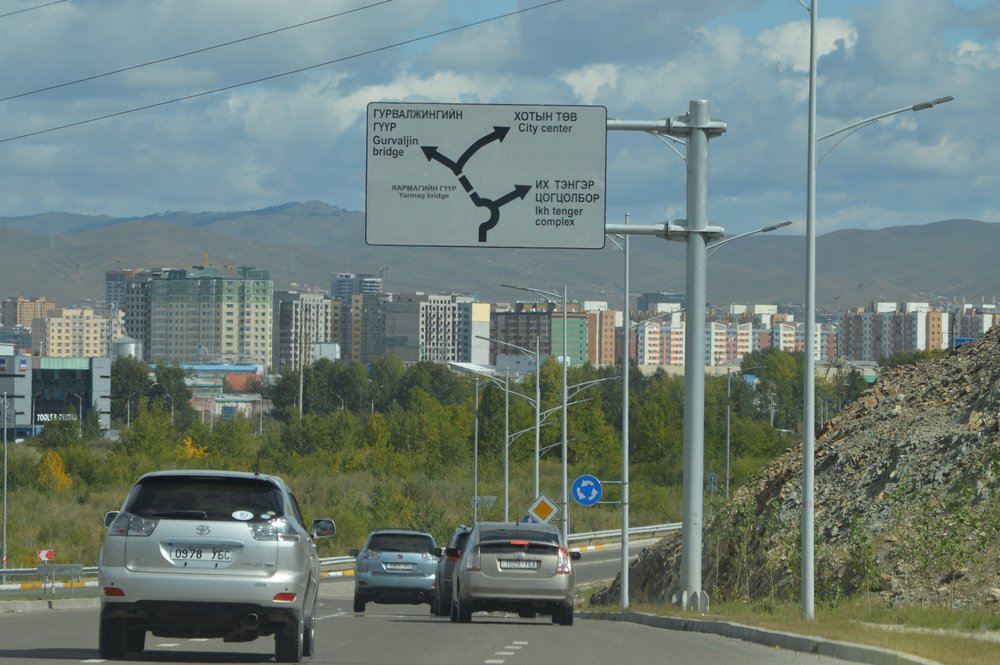 Roads leading into Ulaanbaatar's city center
