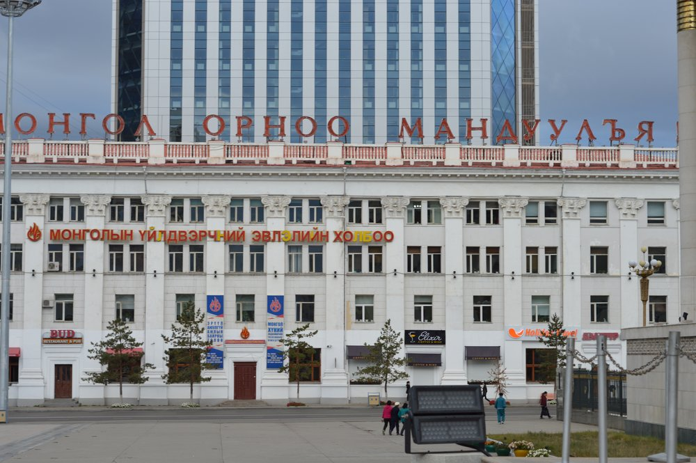 A building seen from Chinggis Square