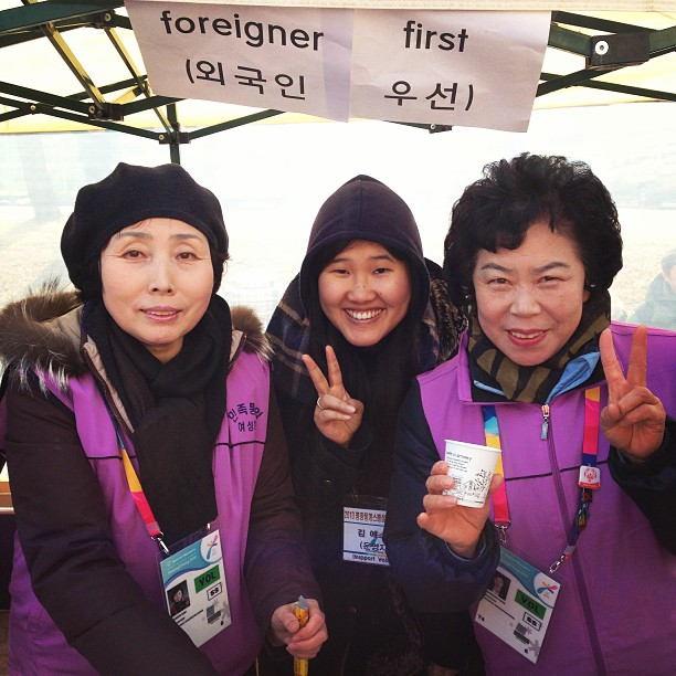 Foreigners First! Very hospitable Korean ladies. #specialolympics #korea2013
