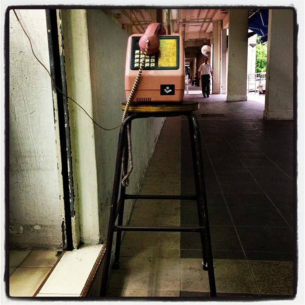Public payphone, Clementi, Singapore.