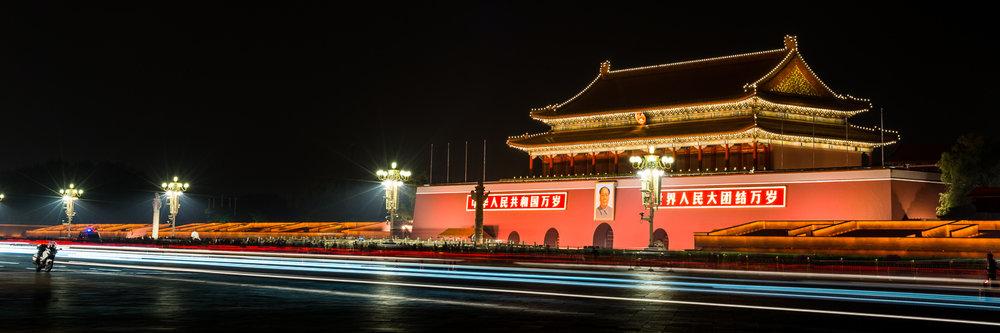 Beijing One