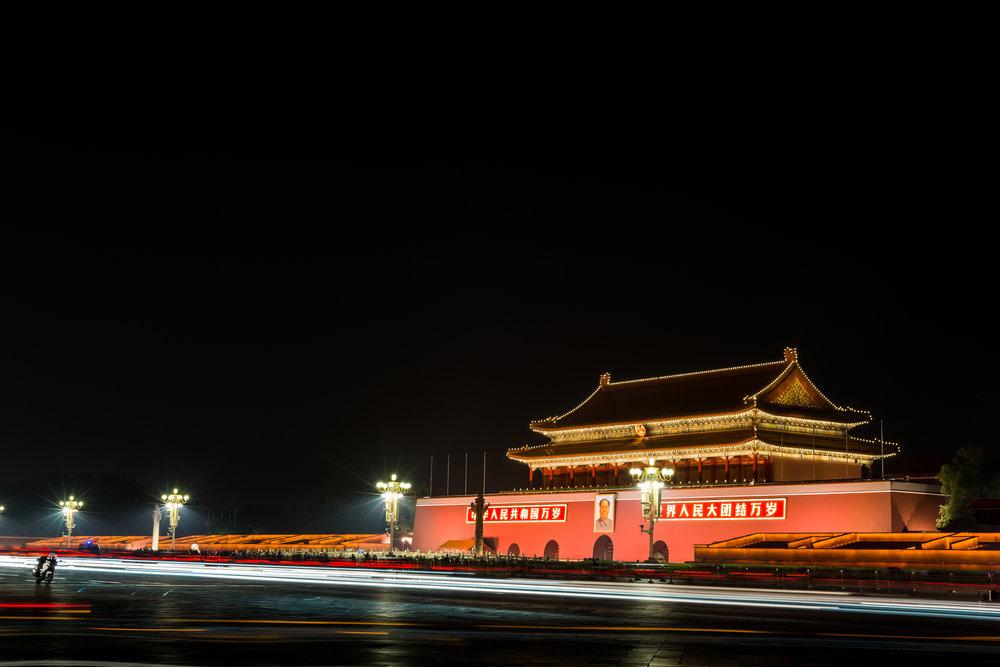 Beijing Two