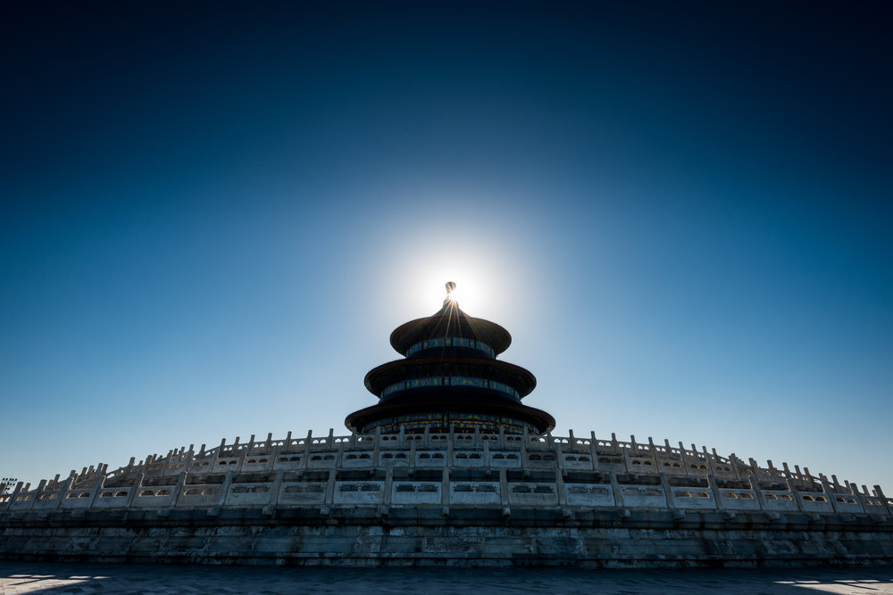 Beijing Three