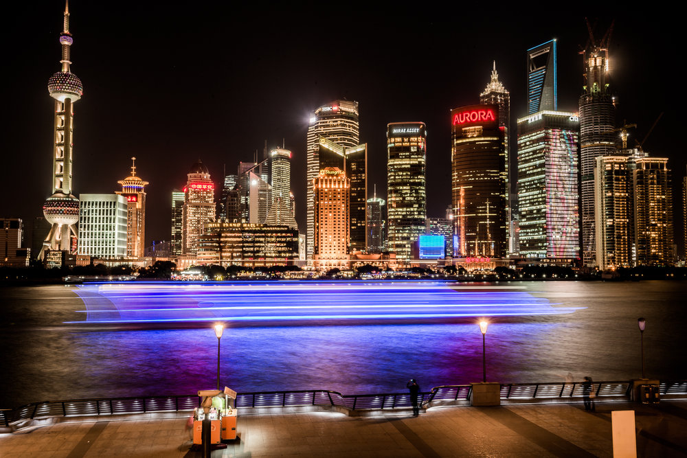Shanghai One