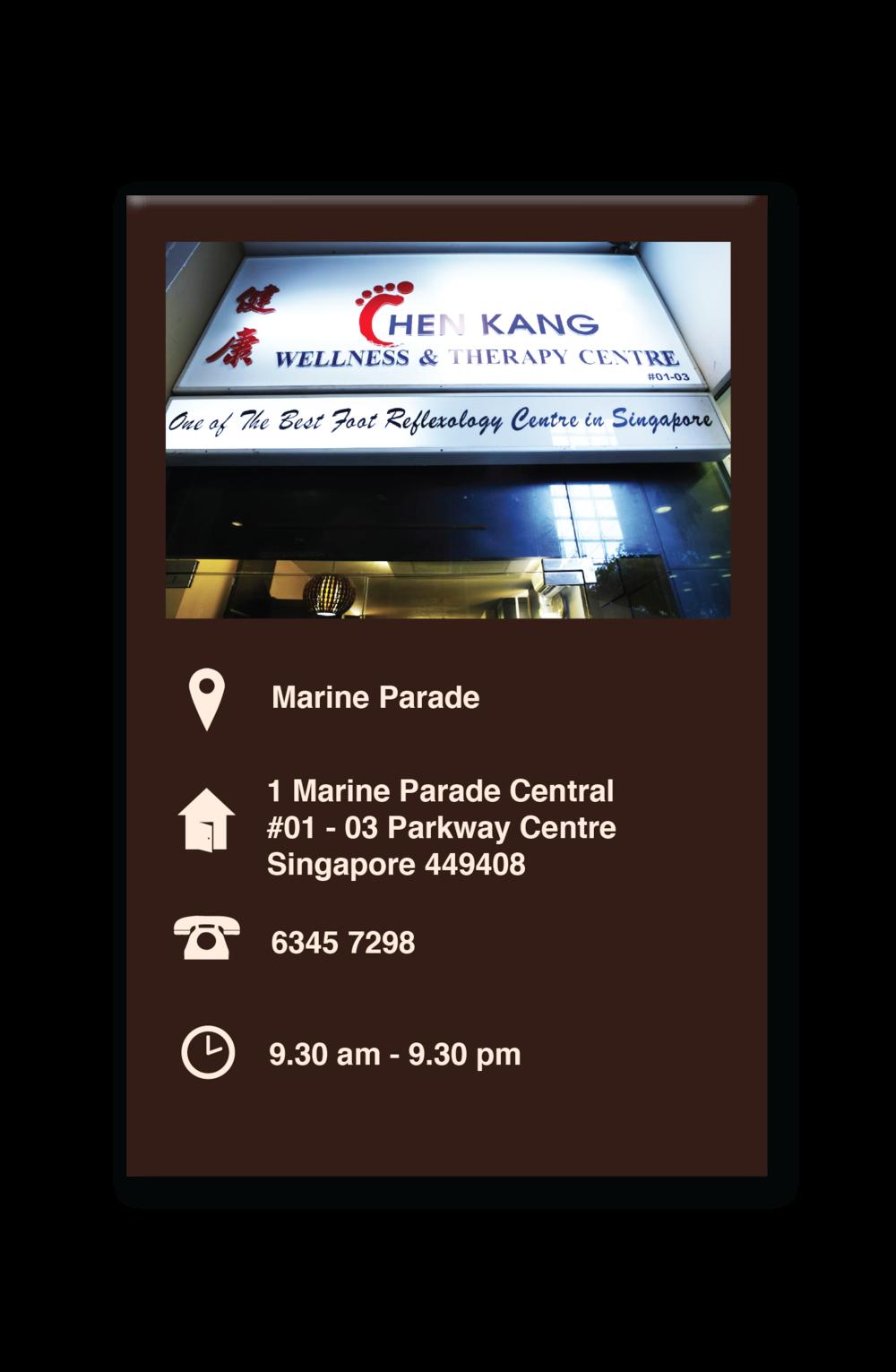 marineparade.jpg