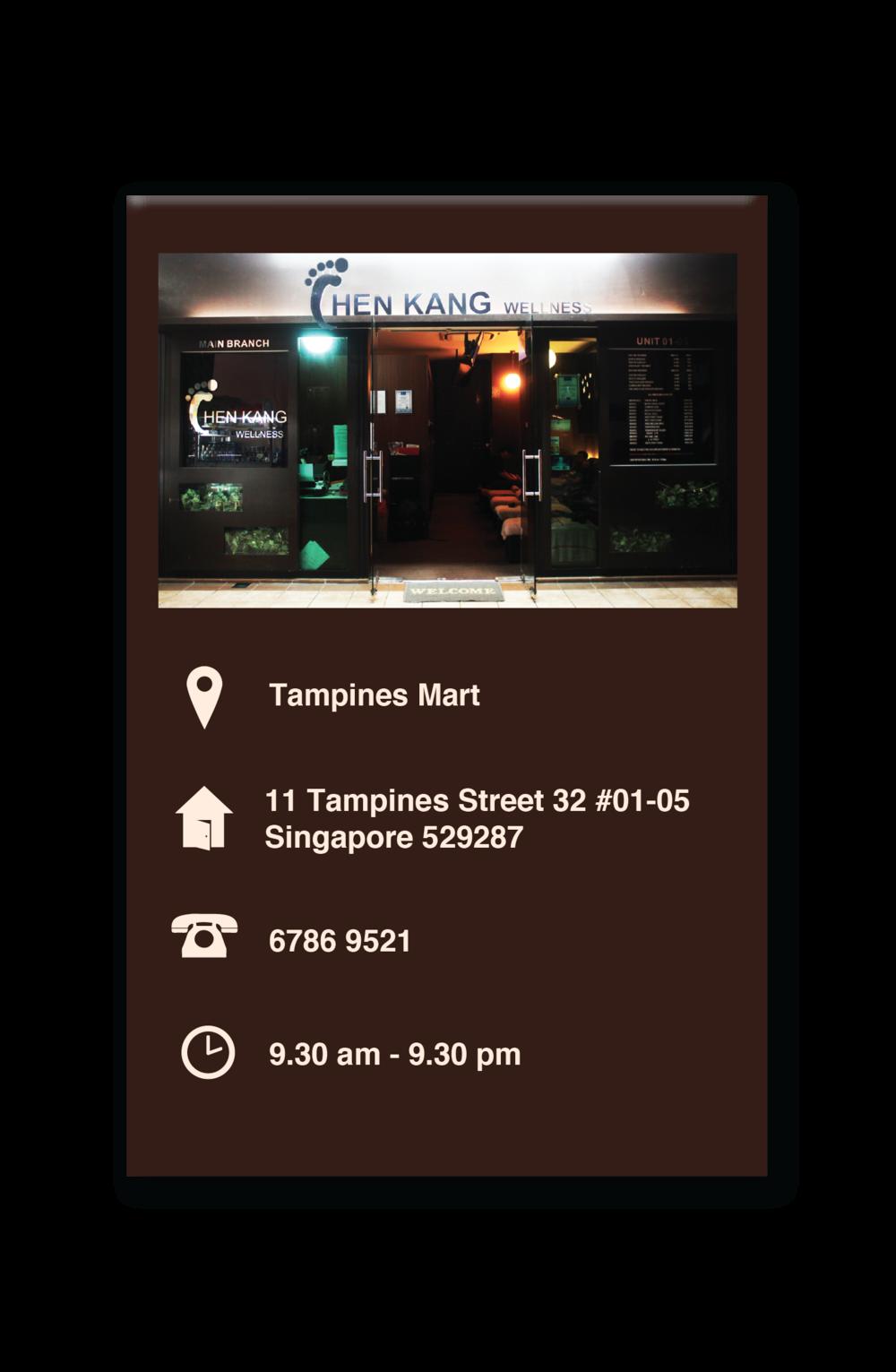 Tampines.png