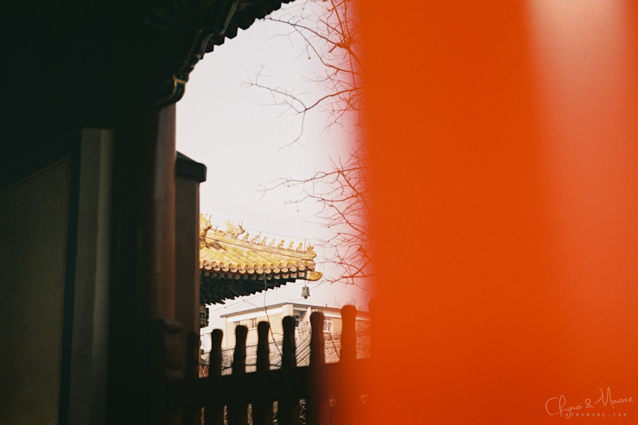 Beijing travel photography on film