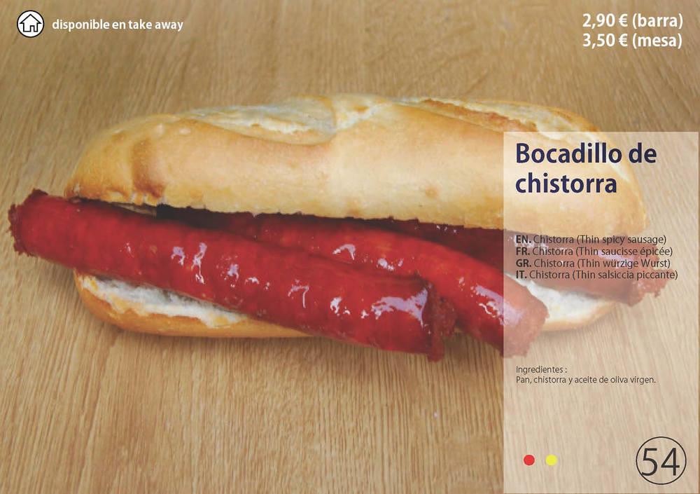 04bocatas5.jpg