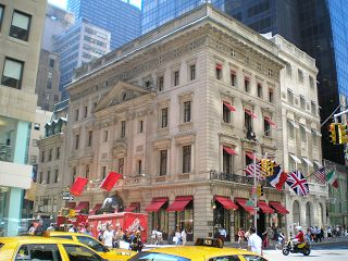 CartierNYStoreToday.jpg