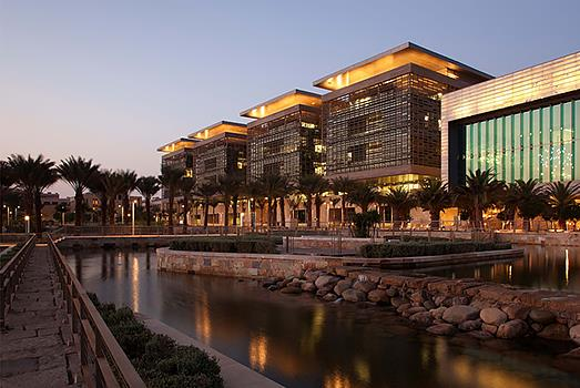 Image of KAUST campus in the evening