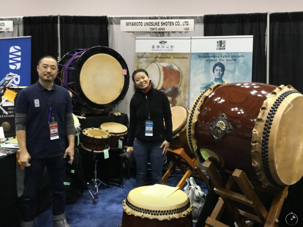 Miyamoto booth in the exhibitor hall at PASIC