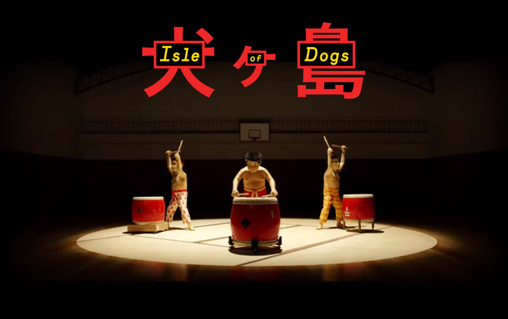 Isle-of-Dogs-screengrab.jpg