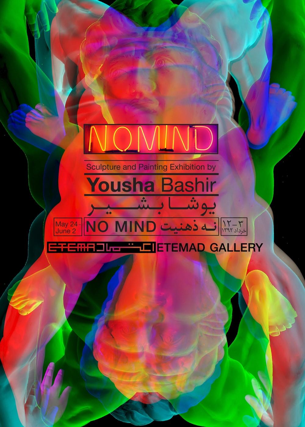 NoMind poster
