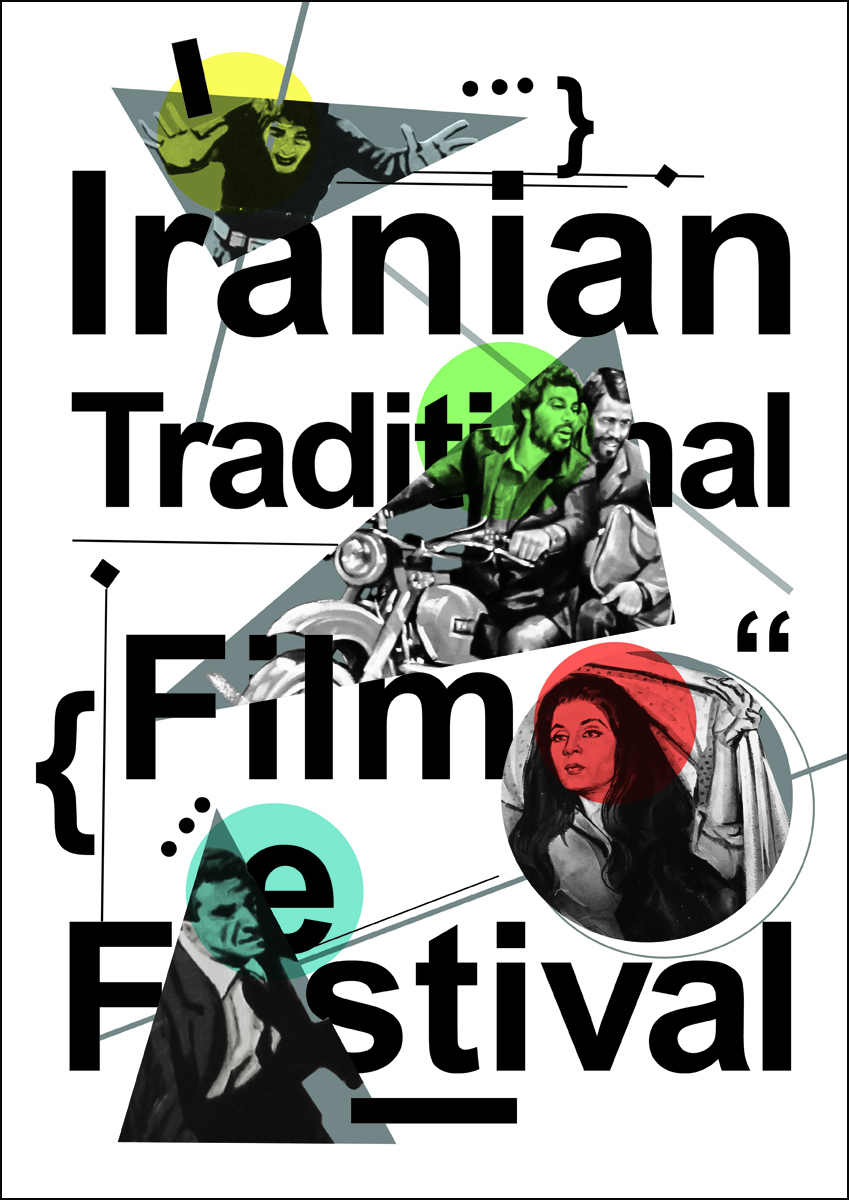 Iranian Traditional Film Festival Poster
