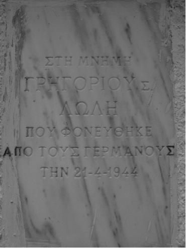 Gravestone in Lia - Zander Abranowicz