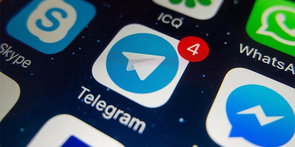 Tokeo la picha la telegram