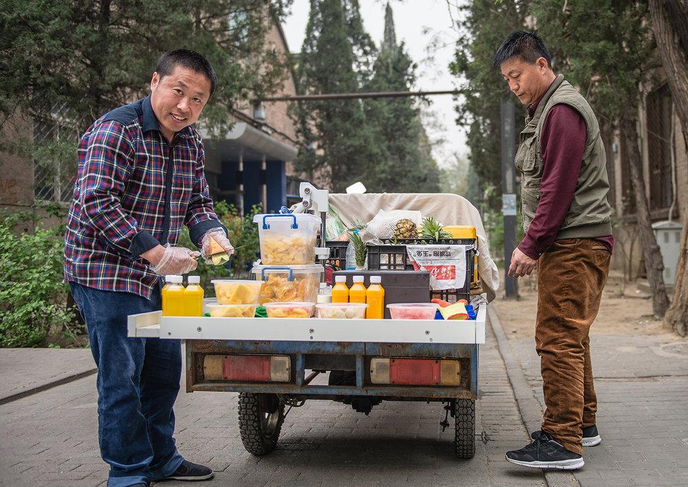 China2017_05.jpg