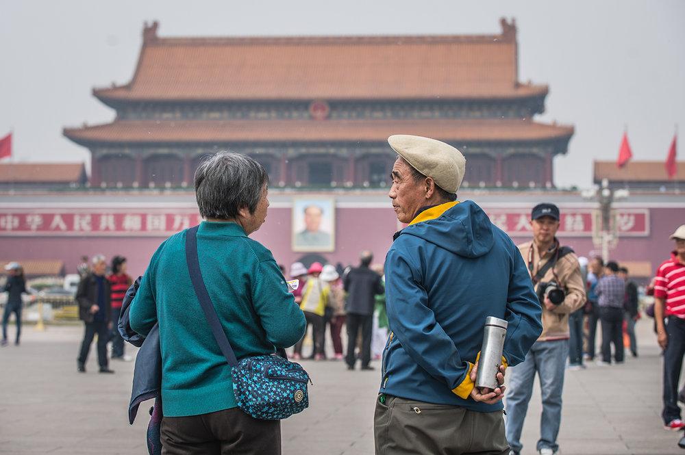 China2017_15.jpg