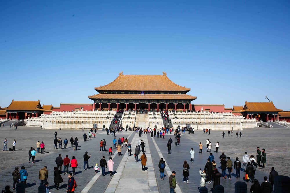 The Gate of Supreme Harmony in The Forbidden City, now the Palace Museum, was the Chinese imperial palace from 1420 to 1912. The Forbidden City remains the centre of Beijing, as the city extends in ring roads surrounding the centre.