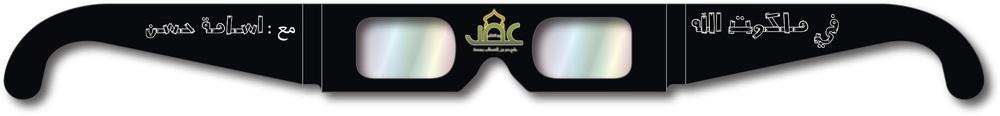 OsamaHassen3DGlasses.jpg