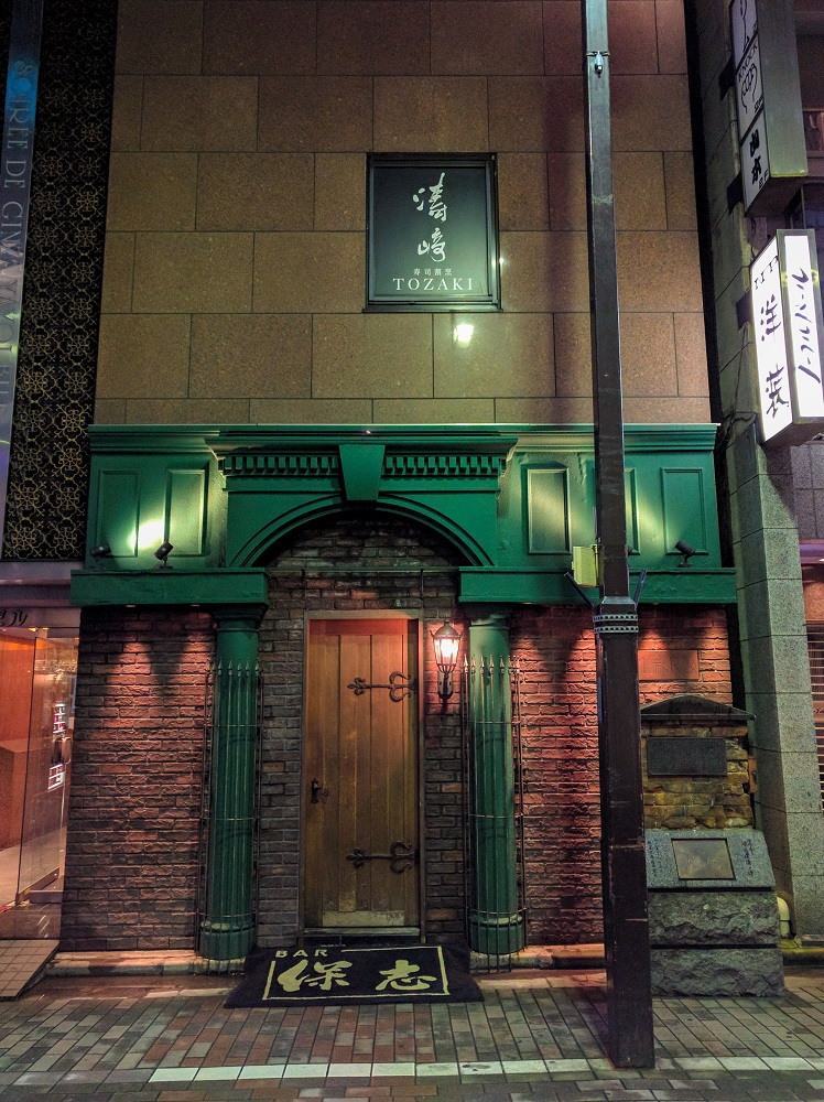 Bars such as Bar Tozaki in Ginza, like much of Japan, are hidden in small alleys and behind closed, seemingly impenetrable doors