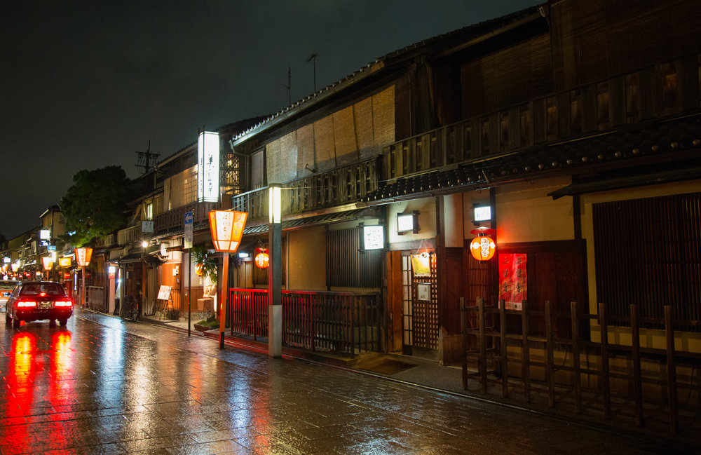 Rain in the streets of the Gion district