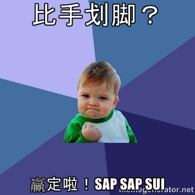 Image Credit: memegenerator.net