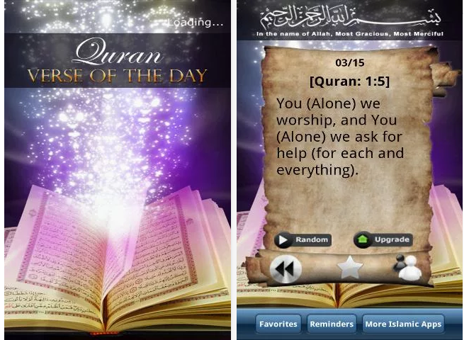 Image Credit: Quran Verse Of The Day