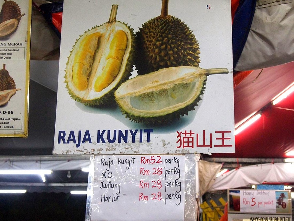 2015 Price List from Wai Durian Stall in SS2 (Source: yearofthedurian.com)