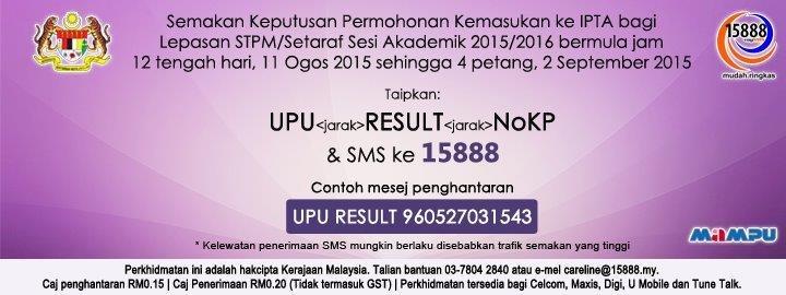 Image Credit: MalaysiaTercinta.com