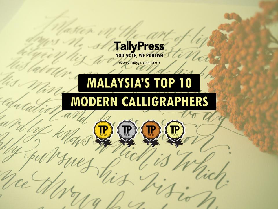 malaysias-top-10-modern-calligraphers