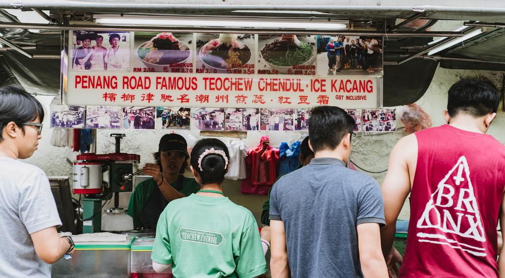 Penang Road Famous TeowChew Chendul