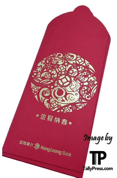 hong-leong-bank-red-packet-2016