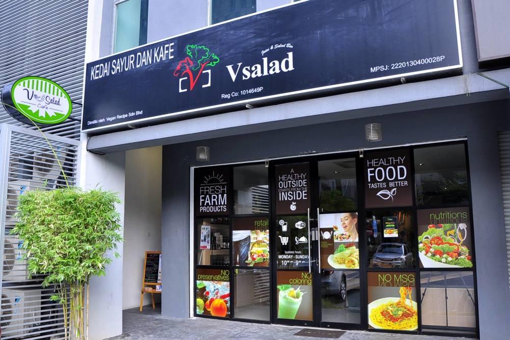 Image Credit: Vsalad cafe