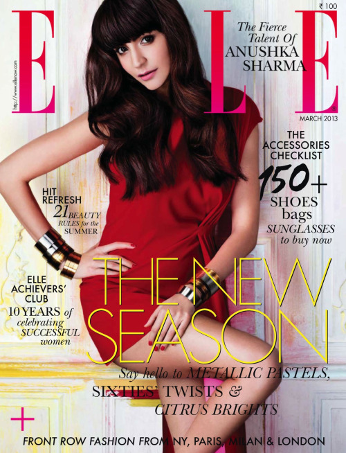 Image Credit: Elle Magazine