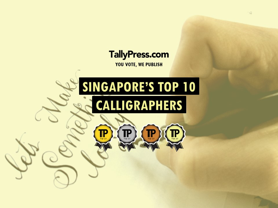 Singapore's Top 10 Calligraphers Official .jpg