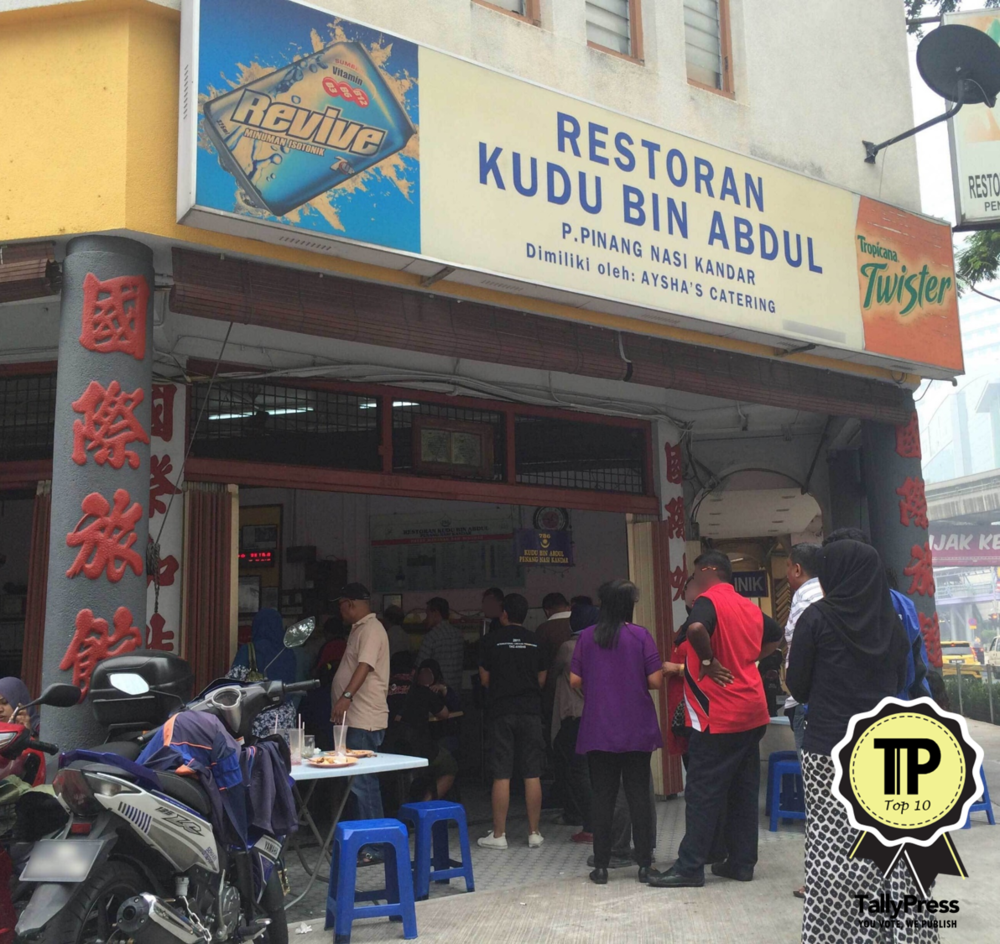 malaysias-top-10-nasi-kandar-places-in-klang-valley-kudu-bin-abdul