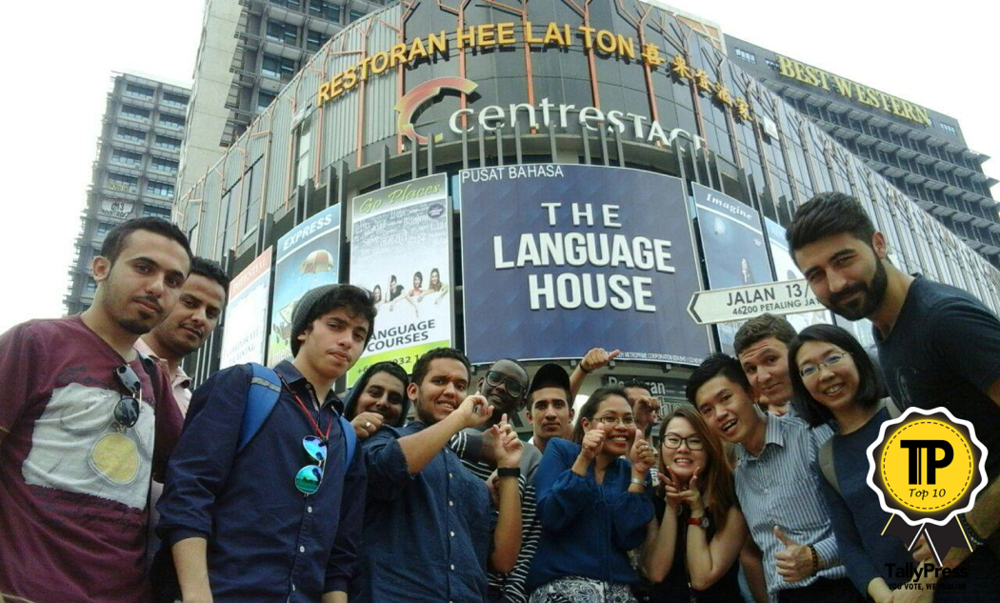 top-10-english-language-centres-in-kl-and-selangor-the-language-house