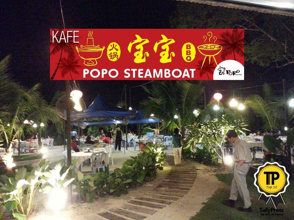 top-10-steamboat-restaurants-in-kl-selangor-popo-steamboat.jpg