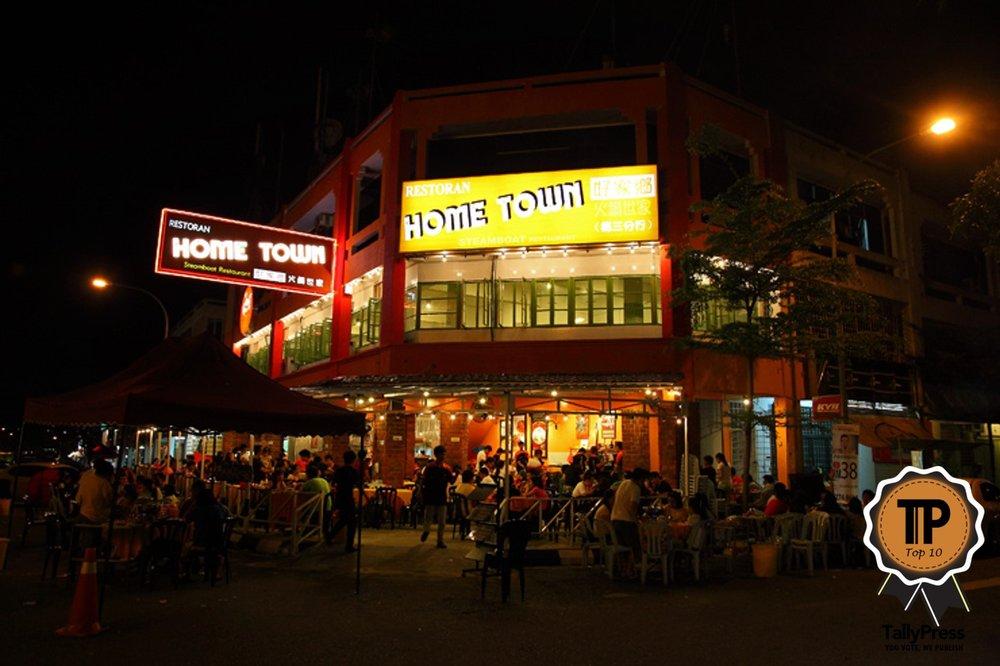 top-10-steamboat-restaurants-in-kl-selangor-hometown-steamboat-restaurant.jpg
