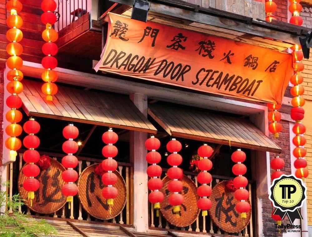top-10-steamboat-restaurants-in-kl-selangor-dragon-door-inn-steamboat.jpg