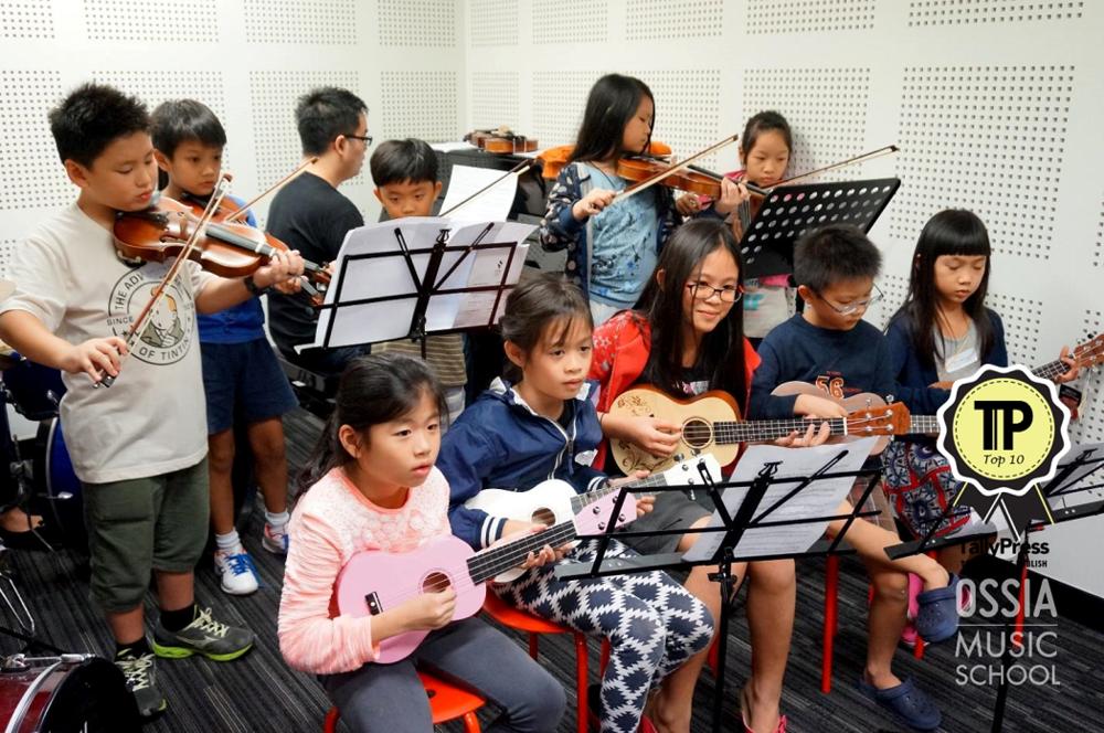 singapores-top-10-music-schools-ossia-music-school