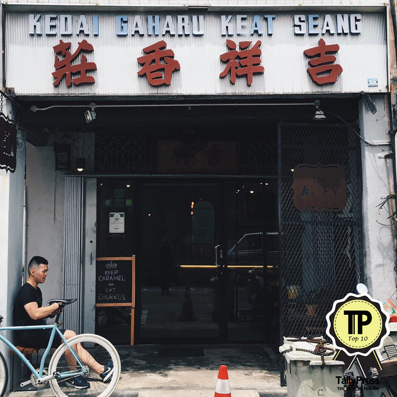 top-10-hipster-cafes-in-penang-the-alley-cafe