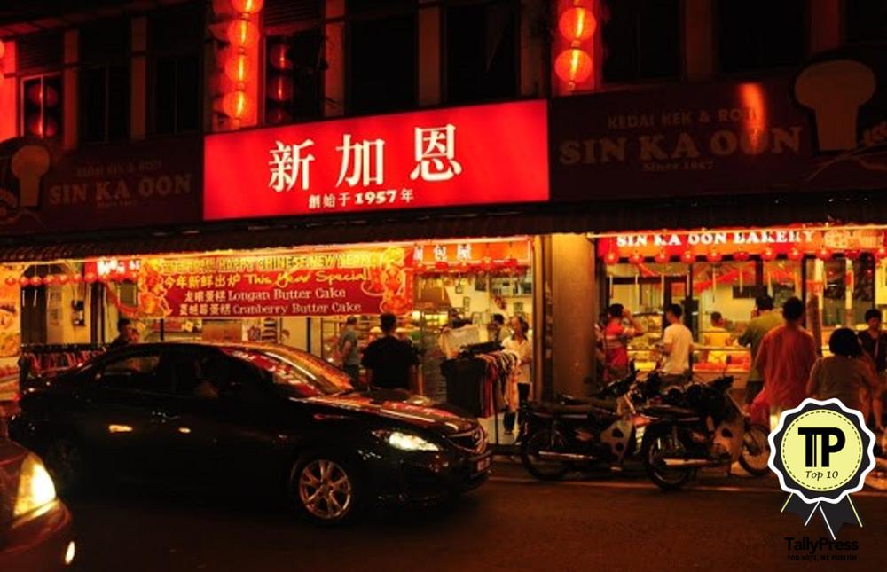 top-10-bakeries-in-penang-sin-ka-oon