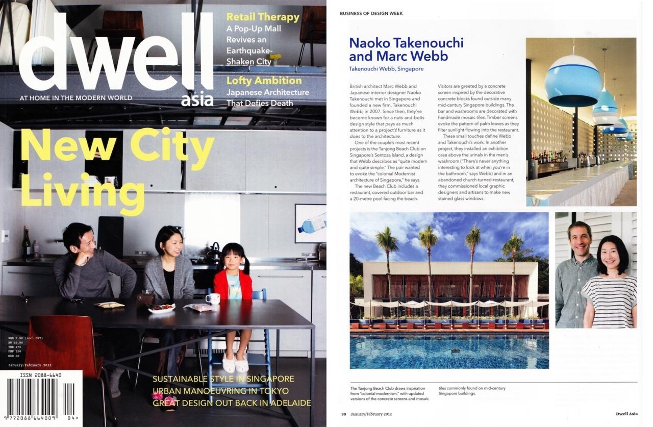 Dwell Asia - February 2012